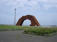 Chishima1