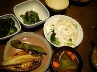 Aji_hiraki