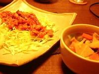 Chili_pork