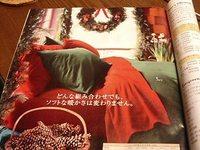 Christmas_llbean