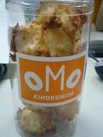 Coconut_macaron