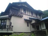 Kamakura_bungakukan2