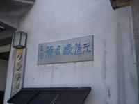 Kuncho1