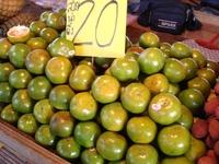Market09_mandarinorange