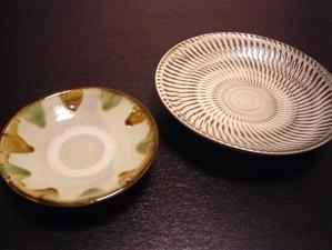 Onta3_plates