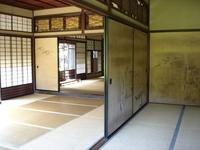 Rinshunkaku2
