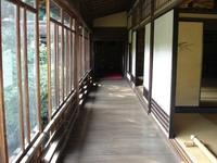 Rinshunkaku3