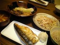 Saba_shioyaki
