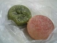 Sakura_yomogi