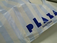 Sony_plaza1
