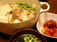 Sukiyaki_with_pork