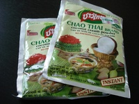 Thai_souvenir_ccnpowder