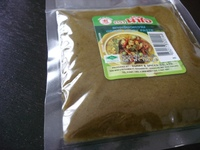 Thai_souvenir_curry2