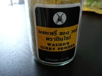Thai_souvenir_curry3