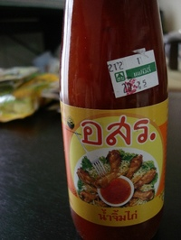 Thai_souvenir_scs