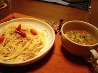 Tuna_and_tomato
