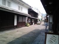 Usuki1