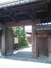 Usuki2